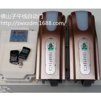 南海别墅大门电动遥控开门器【LEY】轮式开门机自动装置销售