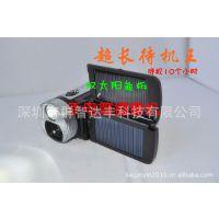双太阳能数码摄像机 手电筒摄像机 1200万高清摄像机3寸液晶屏