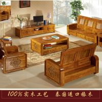 香樟木沙发 .现代休闲沙发.南康家具.客厅组合沙发.全实木沙发