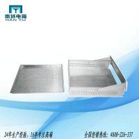 【定制】 南域 药品清洗盘 不锈钢 药品清洗盘