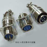 卡扣螺纹12mm航空插座 方形圆形XS12 3芯4芯5芯7芯 正反装连接器
