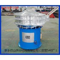 供应不锈钢旋振筛 三次元震动筛 玉米面专用旋振筛 粉状振动筛