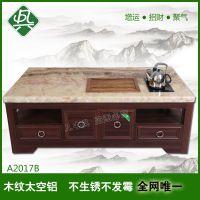 功夫茶几茶台茶具套装组合全自动电磁炉木纹铝材松香王石厂家直销