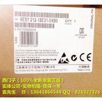 西门子CPU1212C/AC/DC/Rly