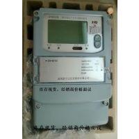 浩宁达三相多功能电能表