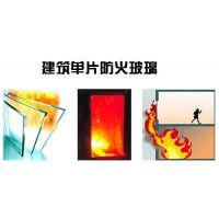 供应济南市消防专用单片防火钢化玻璃