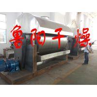 厂家直销 XDT系列滚筒刮板干燥机小米粉 专用干燥机 鲁阳药化制作