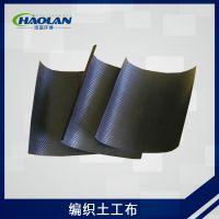 江苏高质量环保编织土工布 黑色编织土工布 聚丙烯土工布