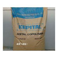 Kepital F30-34 POM韩国
