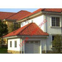 滁州市沥青瓦经销代理商 厂家良心价 18969129832