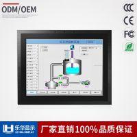 乐华供应17寸工业平板电脑 1037主板2G内存赛扬双核CPU 32G硬盘 非触摸