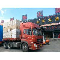 深圳专线直达济南、青岛、烟台、临沂物流,深圳到山东货运专线