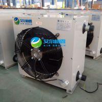 艾尔格霖专业生产TS热水暖风机GS热水暖风机Q型蒸汽暖风机