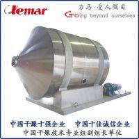 常州力马-EYH-3000二维运动混合器报价、圆筒混合机生产厂家