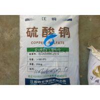 广州宝万化工总代理直销工业级硫酸铜