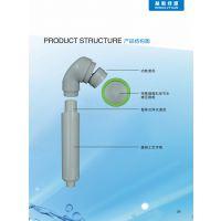 赫柏绿源HB-06B型spa沐浴器价格,信息|赫柏绿源合法资质