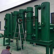 木炭机械 志乾 环保碳生产设备 炭化炉 免费制炭技术培训