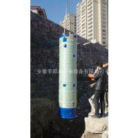 安徽菲源一体化预制泵站 玻璃钢筒体