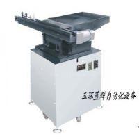 抛光送料机 自动送料机 圆管送料机 长棒料送料机-蓝辉自动化