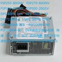 FSP250-60GNV PSF220MP-60 DPS-80PB-10A 海康威视 硬盘录像机电源