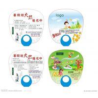 西安广告扇定做 西安塑料pvc广告扇 pp广告扇子生产厂家 促销礼品