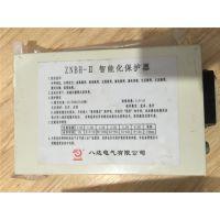 安徽淮南—八达ZNBH-II智能化保护器