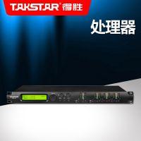 供应Takstar/得胜 EKX-3A 处理器 适用于剧院、舞台演出、舞厅酒吧等场合安装