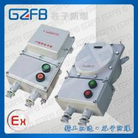 380V/BQC防爆磁力启动器
