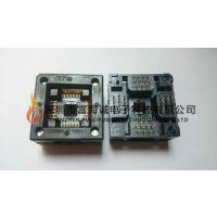 WELLS-CTI IC 插座3310-044-6-08 QFP44PIN 0.8mmpitch
