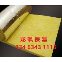 龙飒玻璃棉全国供应,玻璃纤维棉价格,保温隔热隔音