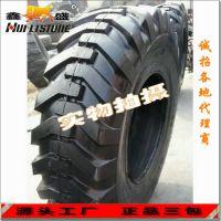 厂家直销14.00-24装载机轮胎工程轮胎