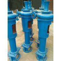 2PNL泥浆泵 河北2PNL泥浆泵 2PNL泥浆泵价格 2PNL泥浆泵厂家