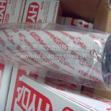 液压滤芯过滤网V2.1460-26不锈钢回油液压滤芯生产厂家