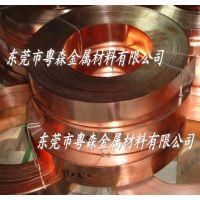 国标T3半硬镜面紫铜带 进口C1100红铜带 镀镍加工紫铜卷带