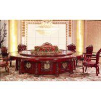 鑫兴DL-3520欧式实木餐桌椅,高档实木餐桌椅组合