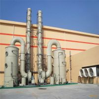 酸雾净化塔报价,酸雾净化塔价格,酸雾净化塔生产厂家绿深环境