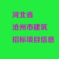 沧州市4000吨精炼腰果油技术改造项目合作