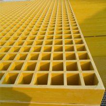 38格栅盖板,25格栅盖板,50玻璃钢洗车房