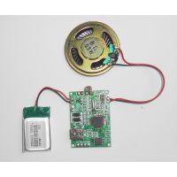 供应BYS200-U MP3贺卡机芯,礼品盒放音板,玩具放音板