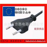 厂家低价直销VDE认证欧洲2芯欧规电源线插头 欧洲插头