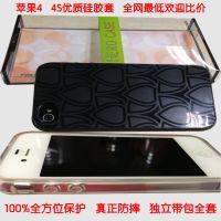特价批发iiphone手机外壳保护套 苹果4 4s磨沙硅胶外壳带包装