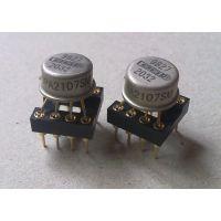 发烧双运放OPA2107SM美国升级OPA2604/NE5532/AD2111/AD4558