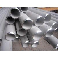 广州联众不锈钢无缝管 304无缝管现货 规格齐全 价格优惠