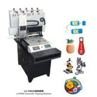 利鑫科技全自动多功能点胶机三轴滴胶机 商标无纺布压花机