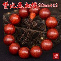 【三福远宏】赞比亚血檀2.0*12批发媲美小叶紫檀 精美佛珠批发