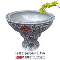 定做精美陶瓷鱼缸 高档手绘陶瓷大缸
