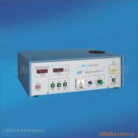 供应WRS-1A熔点仪/熔点仪特价促销