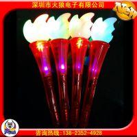 可口可乐活动庆典气氛助威道具/发光火炬/仿真火炬/LED塑料火炬