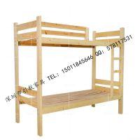 学生上下铺 公寓双层床 松木托管床 青年旅馆实木床