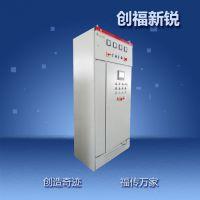 北京创福新锐厂家供应 消防低压巡检柜 巡检柜消防设备 配电柜
